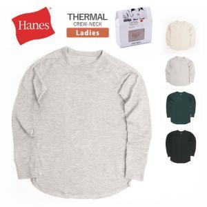 【お腹もスッポリロング丈】 ヘインズよりロング丈サーマルクルーネック長袖Tシャツのご紹介です。下着と...