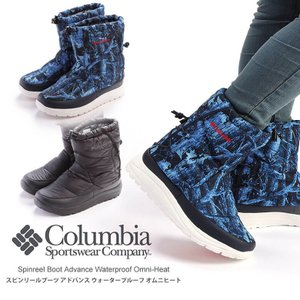 【セール SALE】コロンビア Columbia スノーブーツ スピンリールブーツ ウォータープルー...