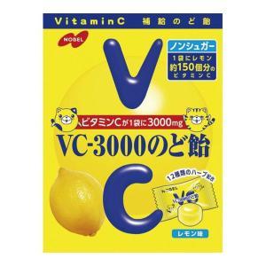 ノーベル VC-3000のど飴 90g(4902...の商品画像