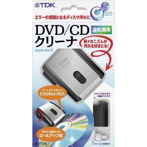 ★DVD-C3G(4906933460286)  TDK DVD/CDクリーナ ハンディタイプ