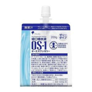 NEW!経口補水液 OS-1(オーエスワン) ゼリー 200g×6個(4987035576211)