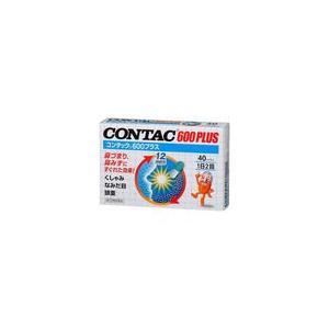 【指定第2類医薬品】コンタック 600プラス 40カプセル