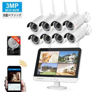 防犯カメラ 8台 12インチモニター ワイヤレス ブランド JENNOV 防水 マイク内蔵  2TB 屋外 遠隔操作 動体検知 警報通知|arsion