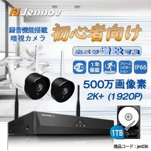 防犯カメラ 屋外 ワイヤレス セット 家庭用 遠隔 スマホ JEN036|arsion