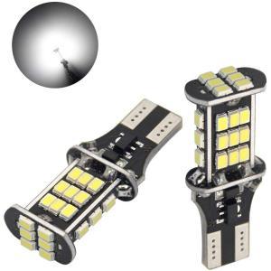 T16 LED 爆光 バックランプ ホワイト T15 バルブ 二個セット 30連SMDチップ 高輝度 無極性 後退灯 キャンセラー内蔵 ウェッジ球 取付簡単 バック球 テールランプ|arsion