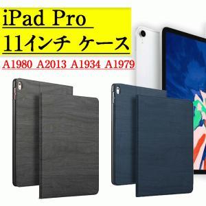 iPad pro 11インチ 第5/6世代ケース2018/2017/Air2/Air1用 9.7インチ モデルA1822/A1823/A1893/A1954三つ折スタンドレザーカバー スリープ機能 防衝撃 超軽 超薄|arsion