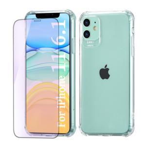 iPhone11 ケース ガラスフイルム付 iphone8 7 透明 クリア カバー ブルーライト強化ガラス 全面保護 指紋防止 衝撃吸収 全面保護 耐衝撃 arsion