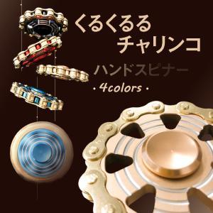 ハンドスピナー Hand spinner合金製 新型 指スピナー 指遊び 指のこま ストレス解消 車 リンク|arsion