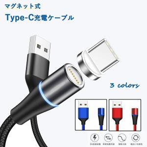 充電ケーブル マグネット式 2m 3in1 iPhone充電 Android充電 Lightning Micro usb Type-C 急速充電 1本で3役 多機種対応 ナイロン編み 高耐久 送料無料|arsion