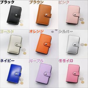 idカードケース カード入れ 大容量 カードポケート レディース メンズ薄型 スリム 磁気防止 レザー 二つ折り 持ち運びに便利 全12色22枚収納 ギフト プレゼント|arsion