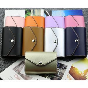 カードケース カード入れ シンプル 10枚収納 全9色 磁気防止 レザー スリム メンズ レディース 送料無料|arsion