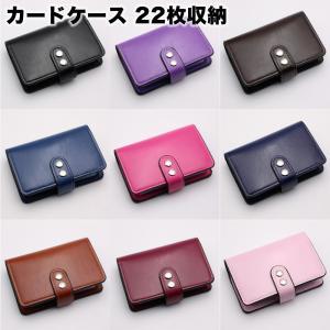 カードケース 10枚収納 全9色 磁気防止 レザー スリム カード入れ 男女兼用 m1815|arsion