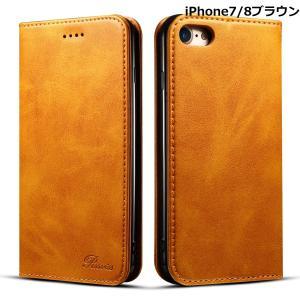 iPhone5/5s/se/7/8/X XperiaXZ ケース 手帳型 レザー  高級 財布型 arsion