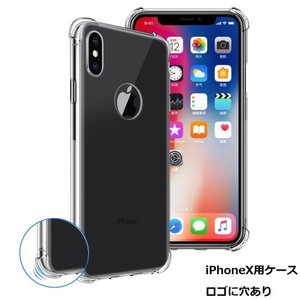 iPhone7/8 iPhone7/8Plus iPhoneX 用 ケース 防指紋 落下防止 衝撃吸収 arsion