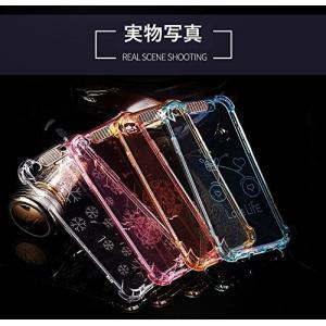iphone6/6P 高品質TPUカバー 着信時光る 衝撃吸収 ストラップホール付 arsion