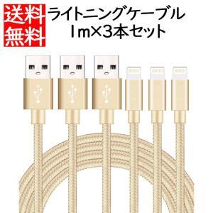 急速充電&データ転送:  厚いワイヤーの使用とケーブル内抵抗の低減により、どのUSB充電器に...