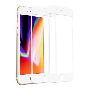 iPhone 6  6s  7  7Plus  8  8Plus ガラスフィルム 2枚セット 旭硝子 高硬度9H 0.2mm超薄型耐衝撃 飛散防止 防爆裂スクラッチ防止 arsion