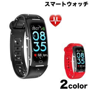 【心拍・血圧測定】心拍と血圧機能があり、24時間リアルタイムに心拍監視でき、血圧はAppで使用して検...
