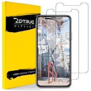 iPhoneXS/X/8/7 ガラスフィルム 2枚入り 強化ガラス 防指紋 気泡レス スムースタッチ...