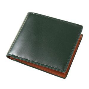 財布 二つ折り メンズ 本革 小銭入れ カード入れ 軽い 薄型 コンパクト 送料無料|arsion