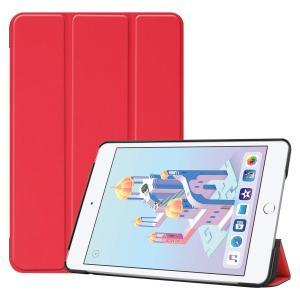 iPad Mini5 2019 ケース/iPad mini4 ケース 2015 薄型 PUレザー 全...