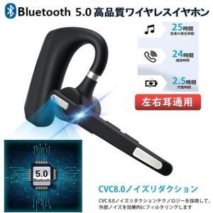 ワイヤレスイヤホン Bluetooth5.0 マイク内蔵 耳掛け型 片耳 ブルートゥースイヤホン 左右耳通用 高音質 無痛装着 180°回転 超長待機 ハンズフリー 超軽量 便利 arsion