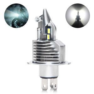 LED ヘッドライト ホワイト H4 Hi/Lo 1個入り 車検対応 6000K 5000LM 25W ledヘッドライト バイク用 12V バルブ H4 ハイ/ロービーム 切替 車 DC直流バイク|arsion