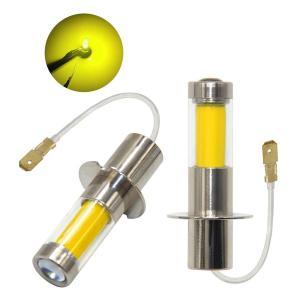 LED フォグランプ H3 12V/24V車兼用 2個入り イエロー 黄色 COBチップ 360°発光 35W 1000LM 3000K 無極性 高輝度 取付簡単 低消費 長寿命 arsion