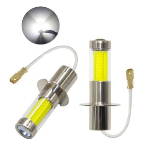 H3 LED フォグランプ 12V/24V車 兼用 COBチップ 360°発光 35W 1000LM 6000K 2個入り ホワイト 純白色 無極性 高輝度 取付簡単 低消費 長寿命 arsion
