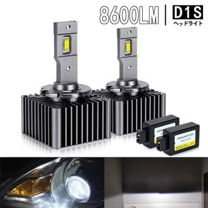 OPPLIGHT D1S LED ヘッドライト 車検対応 ホワイト 6000K 2灯8600LM 35W 両面発光 キャンセラー内蔵 輸入車対応 12V 24V LEDバルブ 取扱説明書付き 2個セット arsion