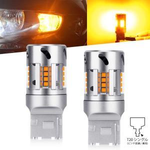 opplight LED ウィンカーバルブ T20シングル 7440ピンチ部違い兼用 冷却ファン搭載 純正アンバー ハイフラ防止 抵抗内蔵 W21W ステルス仕様 DC12V車用 無極性 arsion