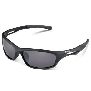 偏光レンズ:99%のUV400保護コーティング、有害な紫外線を100%ブロック、乱反射をカットして心...