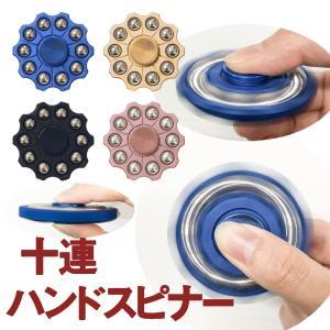 ハンドスピナー Hand spinner合金製 新型 指スピナー  指遊び 指のこま ストレス解消  スピンギア kow8576|arsion