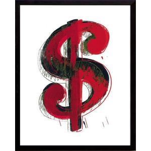 インテリアアート/ポップアート アンディー・ウォーホル Dollar Sign, c.1981(アートポスター/アートパネル/絵画 インテリア) arsonline
