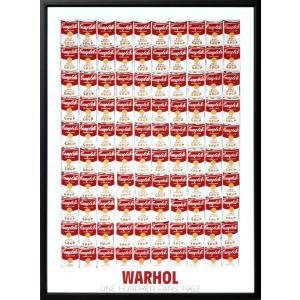 インテリアアート/ポップアート アンディー・ウォーホル One Hundred Cans, 1962(アートポスター/アートパネル/絵画 インテリア) arsonline