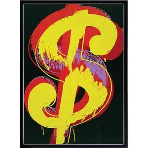 インテリアアート/ポップアート アンディー・ウォーホル Dollar Sign(アートポスター/アートパネル/絵画 インテリア) arsonline