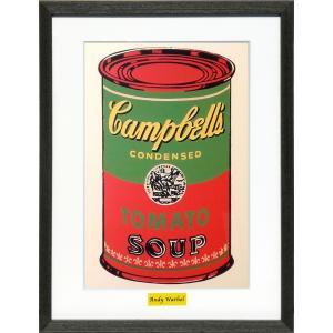 インテリアアート/ポップアート アンディー・ウォーホル Can, 1965(green&red)(アートポスター/アートパネル/絵画 インテリア) arsonline