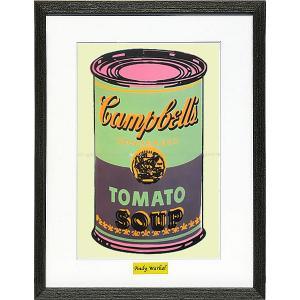 インテリアアート/ポップアート アンディー・ウォーホル Can, 1965(green&purple)(アートポスター/アートパネル/絵画 インテリア) arsonline