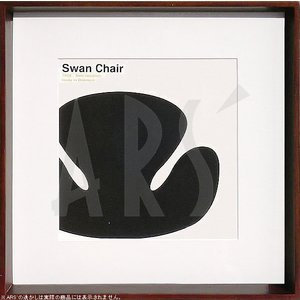 名匠アルネ ヤコブセンの『スワンチェア(The SWAN)』のイラストを上質で奥行のある木製アートフ...