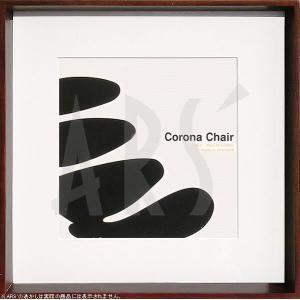 ポール M ヴォルターの名作『コロナチェア(Corona Chair)』のイラストを上質で奥行のある...