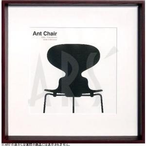 アルネ ヤコブセンの不朽の名作『アントチェア(The Ant)』のイラストを上質で奥行のある木製アー...