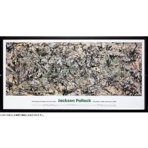 ジャクソン ポロックは、アクション・ペインティング及び抽象表現主義の代表的な画家です。 キャンバスを...