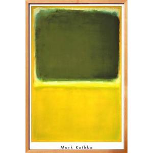 マーク ロスコは、ジャクソン ポロックらと共にアメリカ抽象表現主義を代表する作家の一人です。 微妙な...