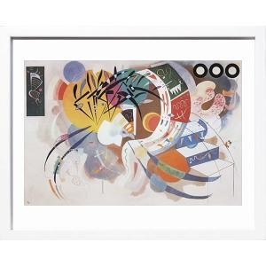 絵画 インテリア/モダンアート ワシリー・カンディンスキー Dominant Curve, c.1936(アートポスター/アートパネル/インテリアアート)|arsonline