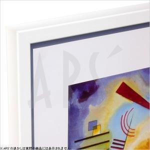 絵画 インテリア/モダンアート ワシリー・カンディンスキー Dominant Curve, c.1936(アートポスター/アートパネル/インテリアアート)|arsonline|02