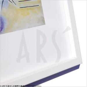 絵画 インテリア/モダンアート ワシリー・カンディンスキー Dominant Curve, c.1936(アートポスター/アートパネル/インテリアアート)|arsonline|03