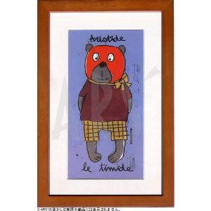 アートパネル アートポスター 絵画 インテリア 壁掛け タペストリー アートフレーム ウォールアート パネル サンドリンヌ・ファーブル 北欧 おしゃれ|arsonline