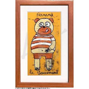 アートパネル アートポスター 絵画 インテリア 壁掛け タペストリー アートフレーム ウォールアート パネル サンドリンヌ・ファーブル 北欧 おしゃれの商品画像|ナビ