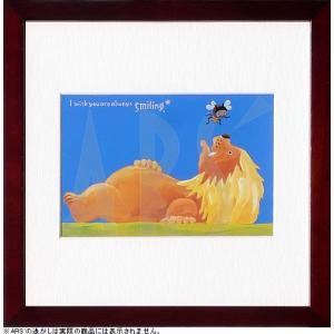 インテリアアート/アートパネル 武内 祐人 ライオンとミツバチ(アートポスター/ポスター インテリア 北欧/絵画 インテリア) arsonline