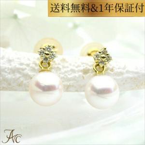 5.9ミリ玉あこや真珠K18ピアス|art-coral